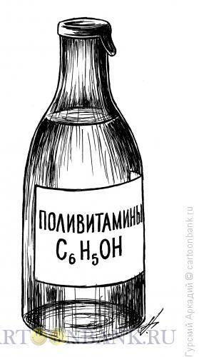 Карикатура: бутылка с надписью, Гурский Аркадий