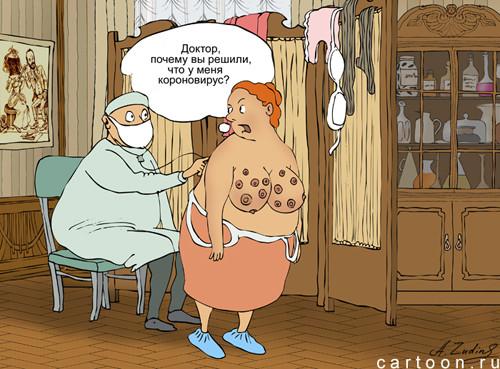 Карикатура: Диагноз, Александр Зудин