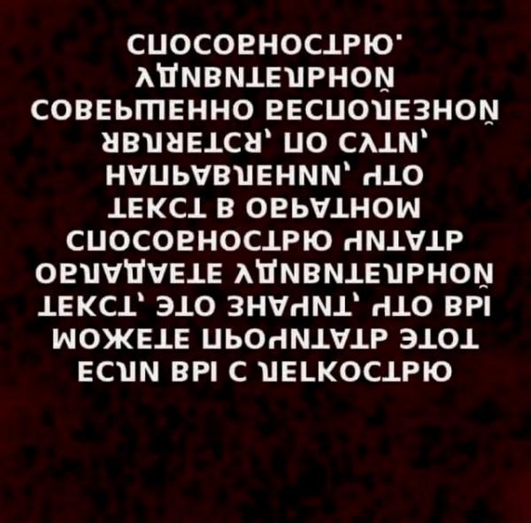 dlya-umstvennogo_1638.jpg
