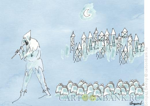 Карикатура: Крысолов, Богорад Виктор