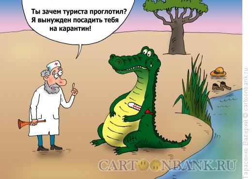Карикатура: Прожорливое брюшко, Тарасенко Валерий