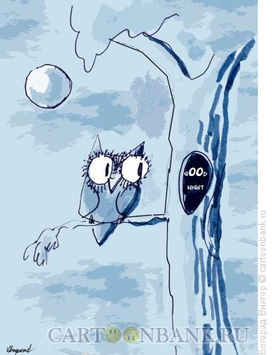 Карикатура: В ночном лесу, Богорад Виктор