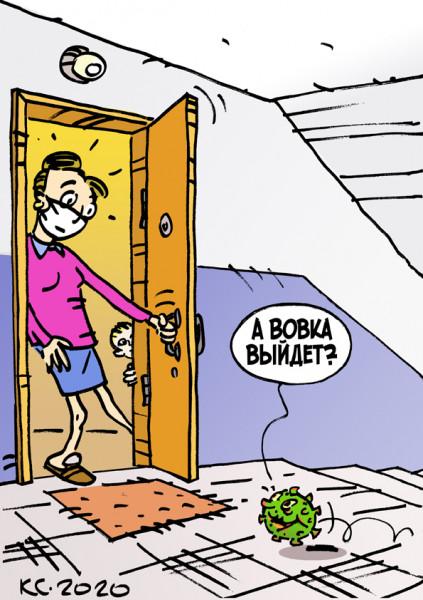 Карикатура: А Вовка выйдет?, Вячеслав Капрельянц