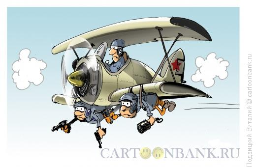 Карикатура: Штурмовик, Подвицкий Виталий