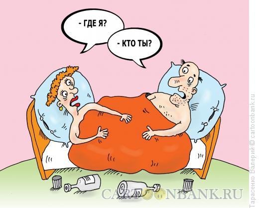 Карикатура: Тяжелое похмелье, Тарасенко Валерий