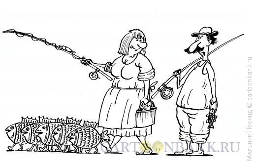 Карикатура: Я рыбачка, ты рыбак!!!, Мельник Леонид