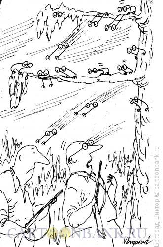 Карикатура: Очки-хищники, Богорад Виктор