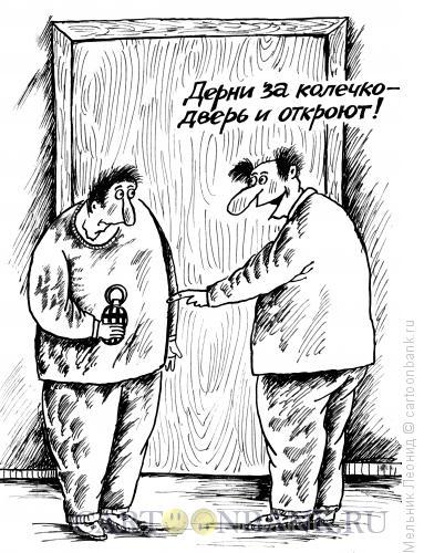 Карикатура: Добрый совет, Мельник Леонид