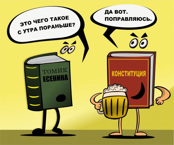 Карикатура: По утру, somnambula