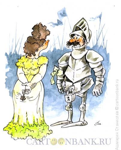 Карикатура: Проводы рыцаря в поход, Ашмарин Станислав