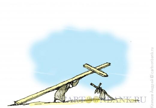 Карикатура: Дороги, Климов Андрей