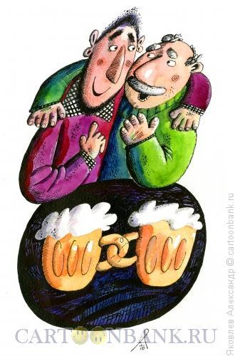 Карикатура: Дружба, Яковлев Александр