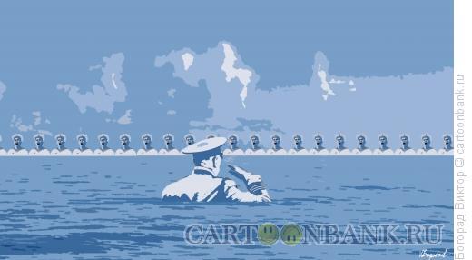Карикатура: Прием военно-морского парада, Богорад Виктор