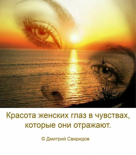 Мем: К 8 МАРТА