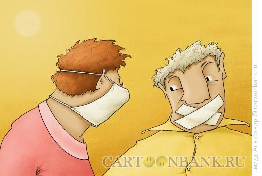 Карикатура: Вирусомания - 2, Шмидт Александр