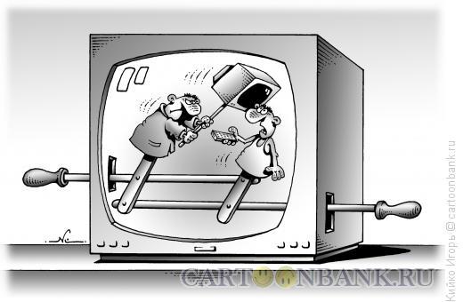 Карикатура: Тележертва, Кийко Игорь