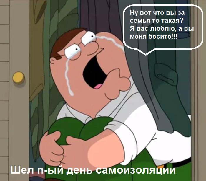 Мем, Зеленая Миля
