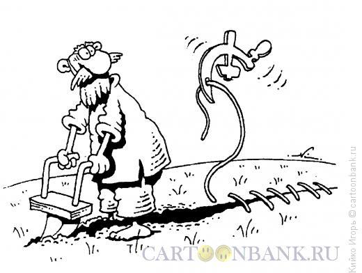 Карикатура: Нельзя!, Кийко Игорь