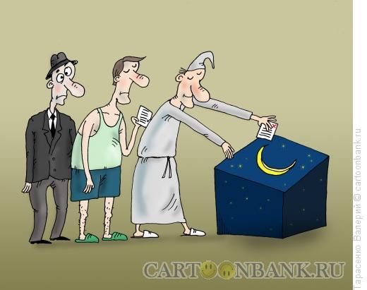 Карикатура: Притяженье луны, Тарасенко Валерий