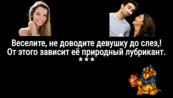 Мем: Теперь серьозно., Владимир Олишевский
