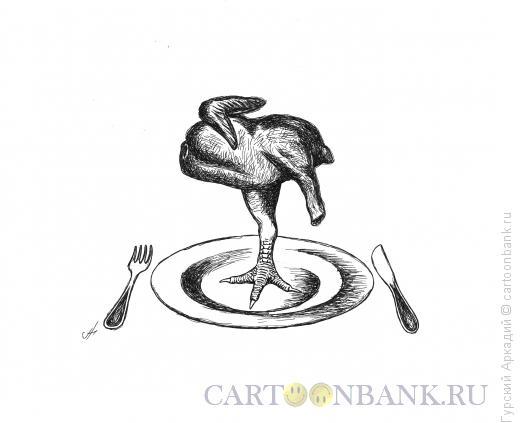 Карикатура: тушка птицы, Гурский Аркадий