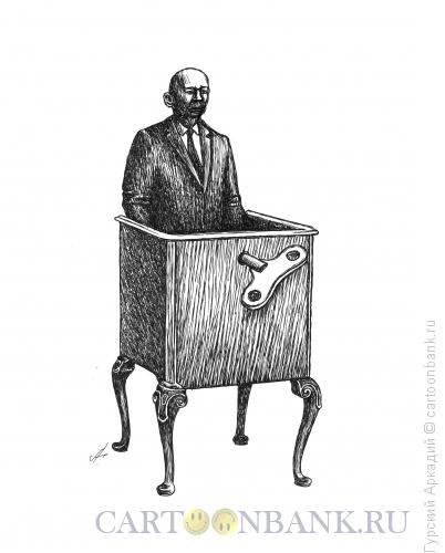 Карикатура: оратор шарманка, Гурский Аркадий
