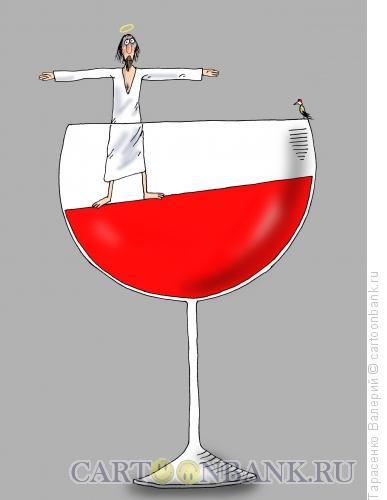 Карикатура: Равновесие, Тарасенко Валерий