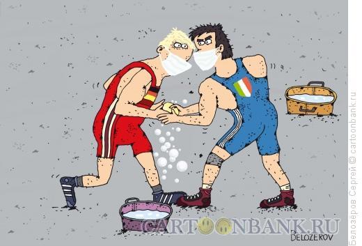 Карикатура: Тренировка, Белозёров Сергей