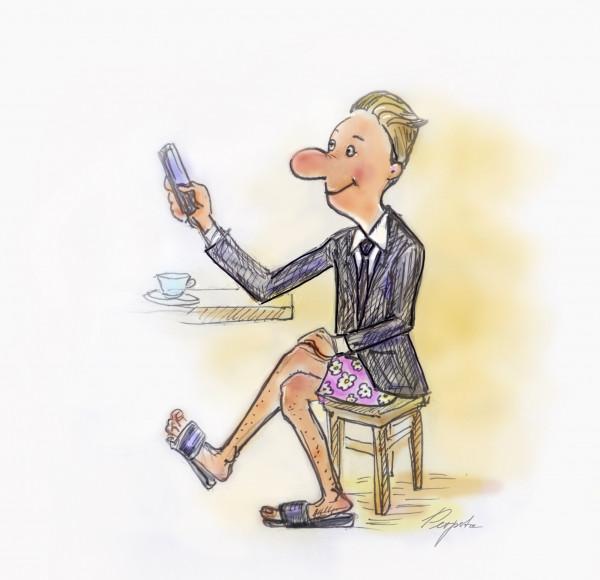 Карикатура: Удаленка., Perpeta