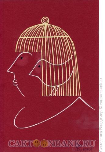 Карикатура: В клетке, Семеренко Владимир