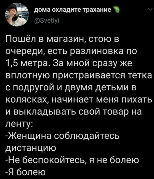 Анекдоты и самое смешное - группы на Поваренок.ру