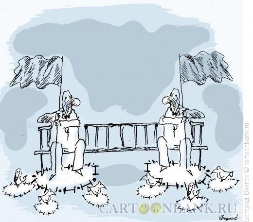 Карикатура: Непримиримые, Богорад Виктор