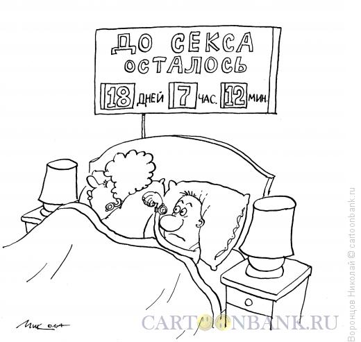 Карикатура: Таймер, Воронцов Николай