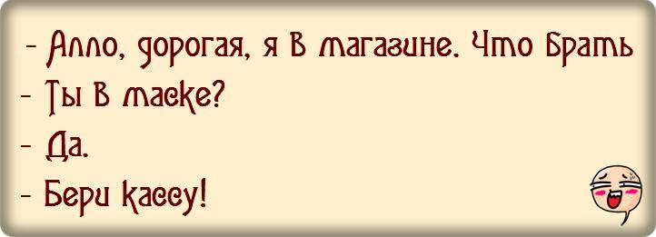 Мем, Маргаритка