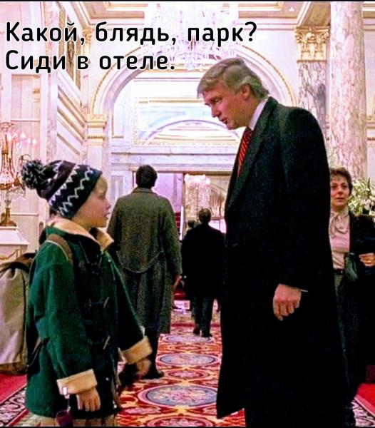 Мем: Карантин