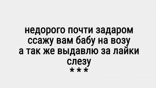 Мем, Юрий Небойси