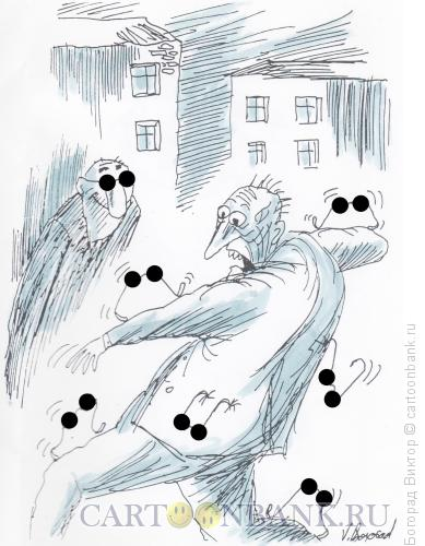 Карикатура: Атака слепоты, Богорад Виктор