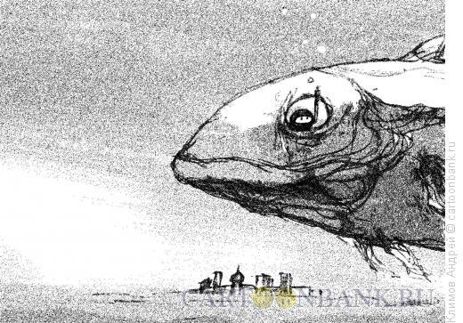 Карикатура: Рыбахек, Климов Андрей