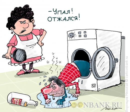 Карикатура: Упал! Отжался!, Воронцов Николай