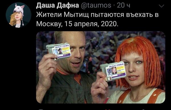 Мем: Билет в рай