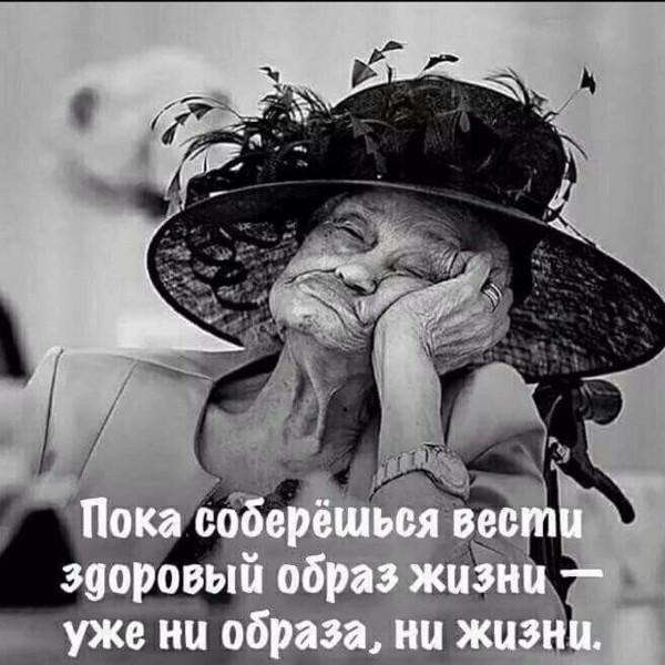 Мем, Казачка26
