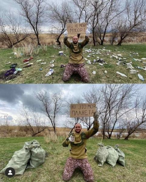 Мем: Просто - МОЛОДЕЦ!, Казачка26