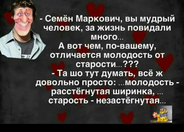 Мем, Владимир Олишевсский