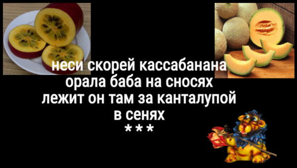 Мем: Полезное о разном, Владимир Олишевский
