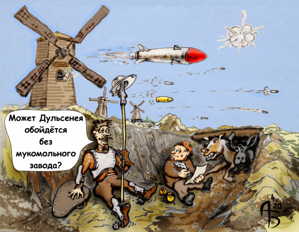Карикатура: Рейдерский захват, backdanov