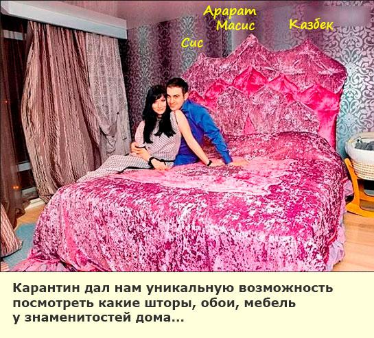 Мем: Сиськи-масиськи и Казбек
