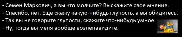 Мем, Владимир Виллич Алишефский