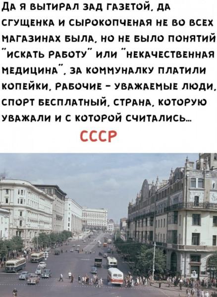 Мем, Олишевский Виллич