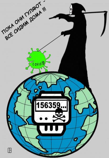 Карикатура: Большая прогулка, Олег Тамбовцев