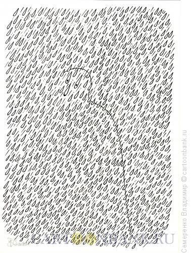 Карикатура: Человек дождя, Семеренко Владимир